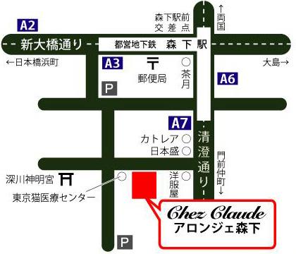 アクセスマップ:都営新宿線・大江戸線 森下駅A7出口より徒歩1分